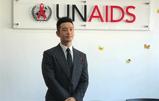 Actor Huang Xiaoming attends an event at the UNAIDS office in Beijing, China on Nov 28, 2016.