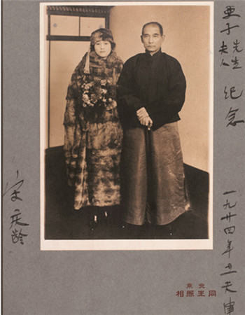 A copy of a photo of Sun Yat-sen and Soong Ching Ling taken in Kobe in 1924 is one of the rare exhibits on display at the National Museum of China.