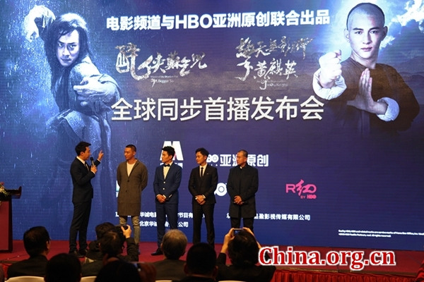CMC and HBO release kungfu movies for Christmas