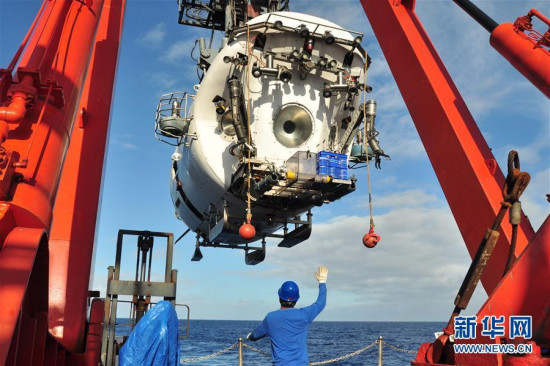 Workers release the deep-sea submersible Jiaolong at Yap Trench in western Pacific Ocean on May 15, 2016. It was the first diving mission of Jiaolong at the area, and it reached 4,955 meters under the sea. (Photo/Xinhua)
