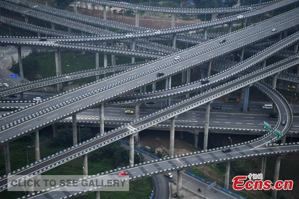 A hub interchange completed on May 29, 2017 in mountainous Chongqing city has startled the Internet with its range upon range of roads and outlets. (Photo/China News Service)