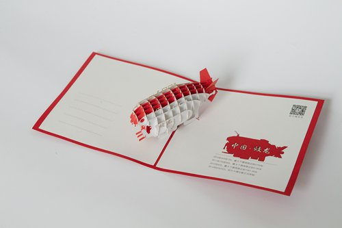 A pop-up card featuring the Jiaolong, China's manned deep-sea research submersible (Photo: Li Hao/GT)