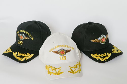 Caps with the Liaoning aircraft carrier logo (Photo: Li Hao/GT)