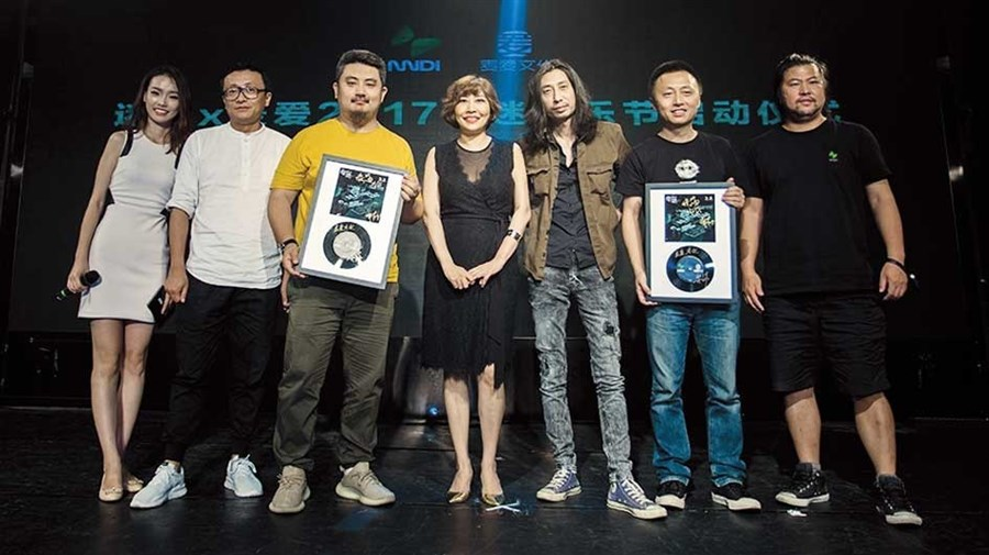 Midi brings in an electronic festival in Suzhou