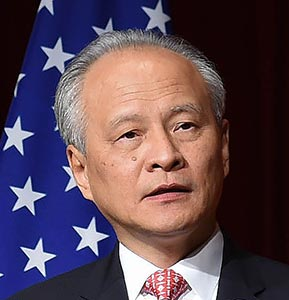 Chinese Ambassador to the United States Cui Tiankai.