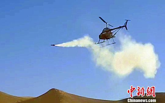 China's unmanned helicopters pass high-plateau testing