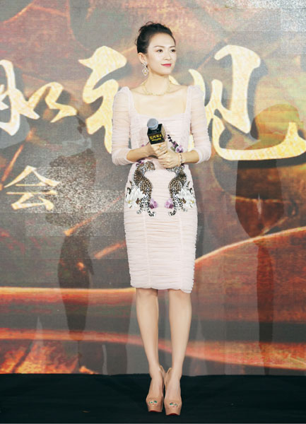 Supterstar Zhang Ziyi attends the promotional event of the upcoming movie Forever Young.