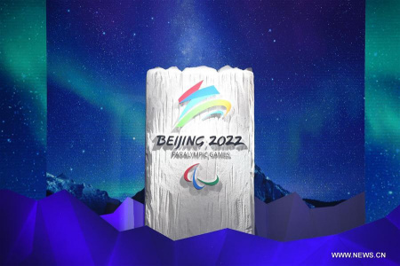 The emblem of Beijing 2022 Olympic Winter Games is unveiled during the emblem launch ceremony for the Beijing 2022 Olympic and Paralympic Winter Games in Bejing, capital of China, Dec. 15, 2017. (Xinhua/Ju Huanzong)