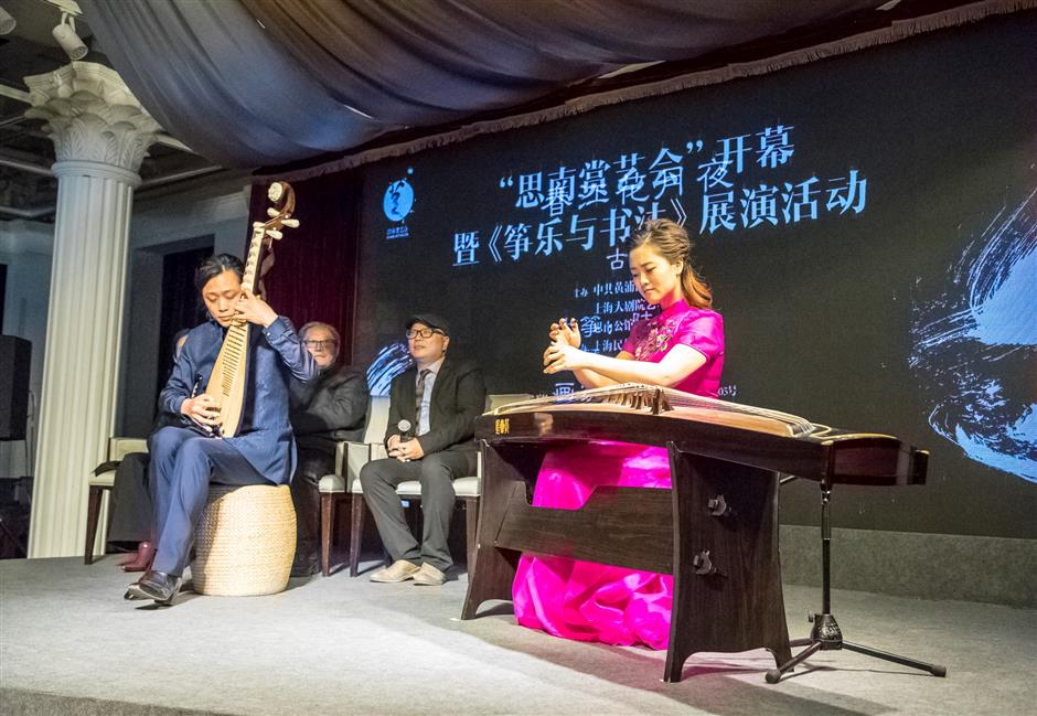 Traditional Chinese arts to be presented for free