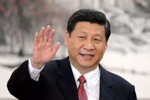 Study for New Era -- Xi Thought inspires China