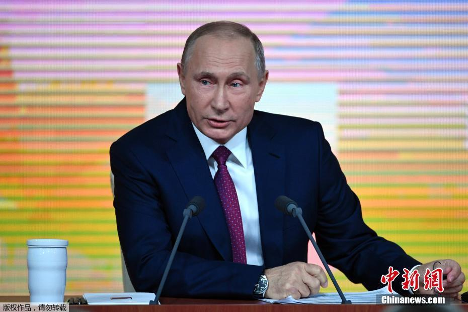 Putin registered as candidate for 2018 presidential race