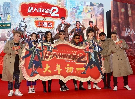 'Detective Chinatown II' to hit screens on Lunar New Year's Day