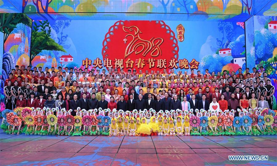 CPC senior official inspects Spring Festival gala rehearsal