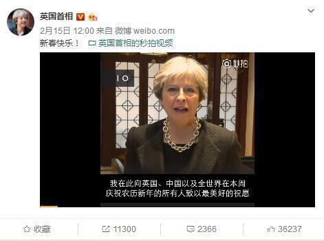 Theresa May celebrates Chinese New Year, says China visit deepened bilateral ties
