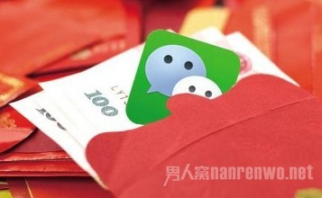 WeChat report reveals New Year holiday trends