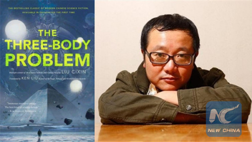 In 2015, sci-fi writer Liu Cixin became the first Chinese author to take home the Hugo Award for Best Novel. (Photo/Xinhua)