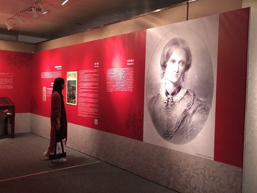 A visitor reads an introduction to Charlotte Brontë at the Where Great Writers Gather: Treasures of the British Library exhibition at the Shanghai Library. (Photo: Chen Shasha/GT)