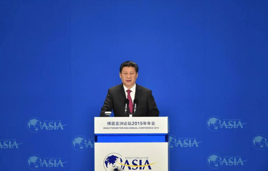Chinese President Xi Jinping gives a keynote speech during the opening ceremony of the Boao Forum for Asia (BFA) Annual Conference 2015 in Boao, south China's Hainan Province, March 28, 2015. (Xinhua photo)