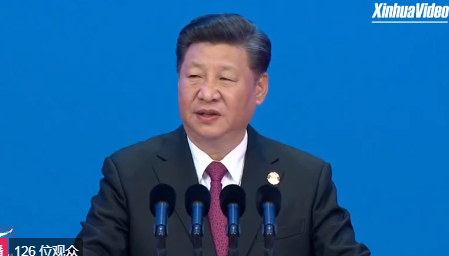 Xi addresses opening ceremony of BFA annual conference