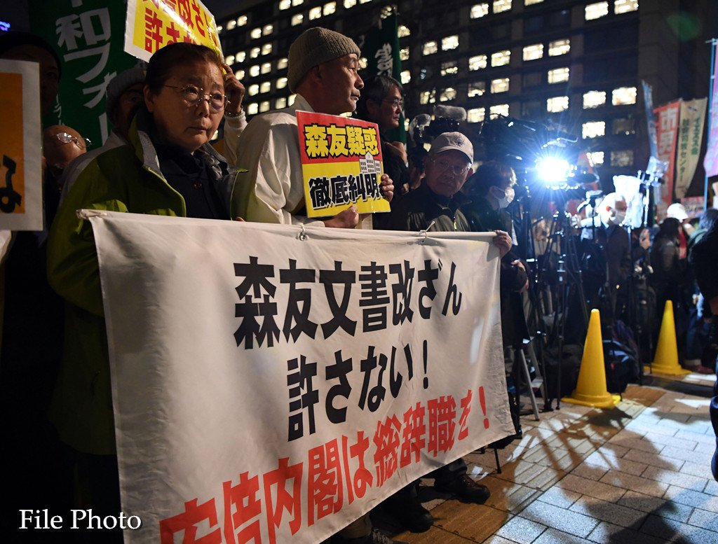 Japan's Finance Ministry admits asking Moritomo to lie about shady land deal