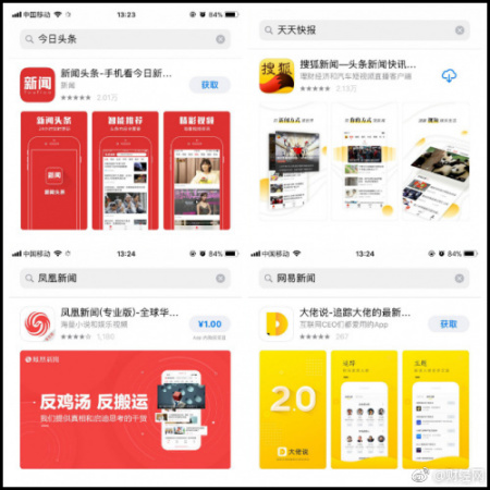 Popular Chinese news apps suspended