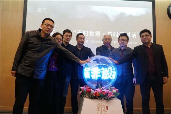 2018年4月12日,参加北京中央美术学院首届非物质文化遗产创新设计竞赛启动仪式。(照片提供给chinadaily.com.cn)