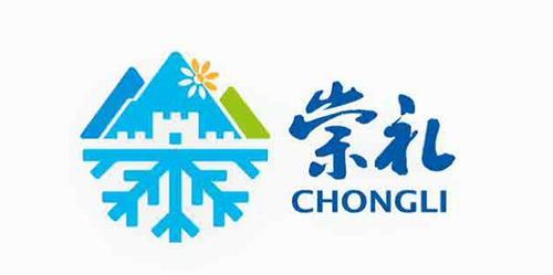 崇礼的城市标志将作为2022年冬季奥运会的滑雪场地
