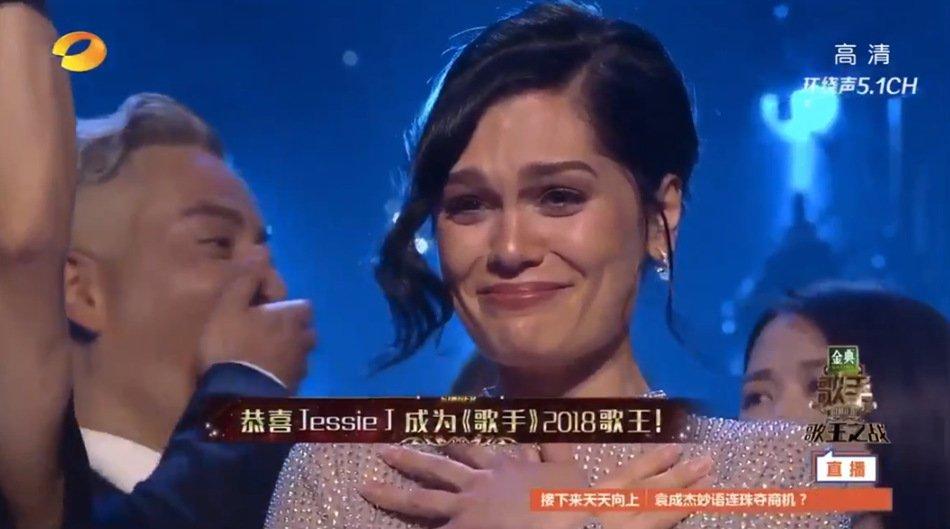 Jessie J wins Chinese music variety show