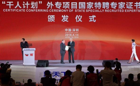 外国专家将于周六在深圳举行的第十六届国际人才交流大会上获得证书。 (中国日报/宣辉摄)