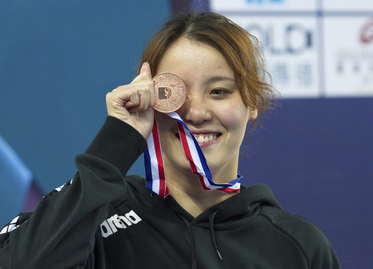Fu finds a reason to restore her winning smile