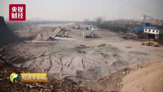 山西省调查国家电视台曝光的化学废物倾倒情况
