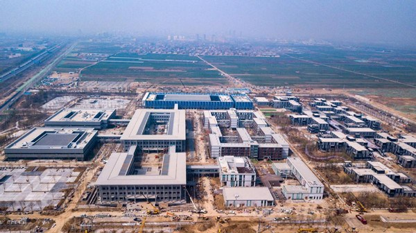 An aerial view of the Xiongan New Area Citizen Service Center, the first major project being built in the area.  (Photo by Chen Wei/chinadaily.com.cn)