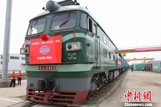 First freight train links Nanchang and Russia