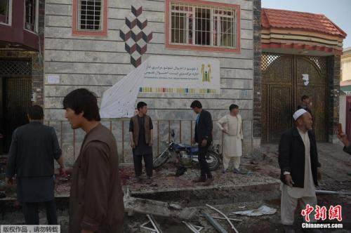 Kabul suicide bombing death toll hits 52 with 112 wounded