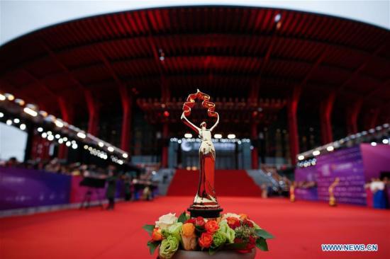 第八届北京国际电影节闭幕式将于2018年4月22日在中国首都北京举行。(新华社/刘斌)