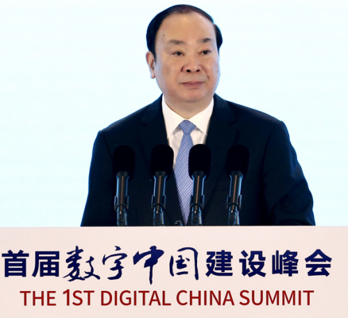 President tells tech summit to innovate