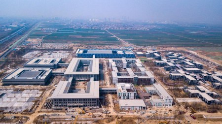 Xiongan pillars: infrastructure, high-tech