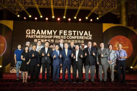 GRAMMY festival to visit Beijing for the first time