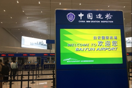 Guangzhou airport's new high-tech terminal to help city soar