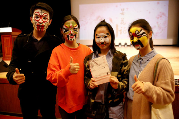 Students of the Capital Normal University in Beijing have a facial make-up of Kunqu Opera. (Photo: China Daily/Du Lianyi)