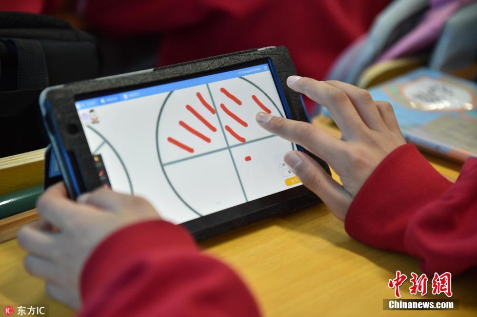 """中国中小学:被要求采取措施防止""""沉迷于互联网"""""""