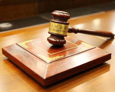 律师:不能在法庭上进行声音或视频录制活动