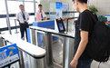 中国已开发出以人工智能为基础的安全检测设备