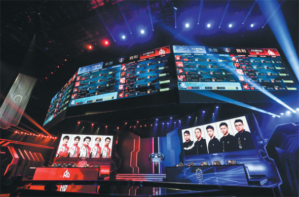 The 2018 King Pro League spring season kicks off in March.   (Photo provided to China Daily)