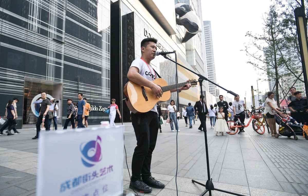 Chengdu looks to Nashville for a 'Music City' assist