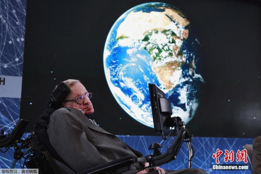 Newly-published paper reveals Hawking's final theory about big bang