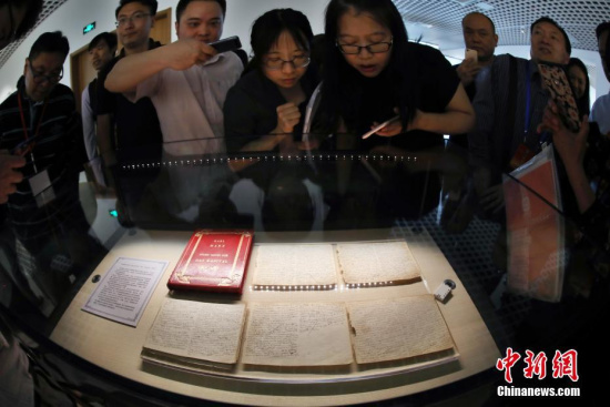 Image result for China's National Museum opens exhibition on Karl Marx