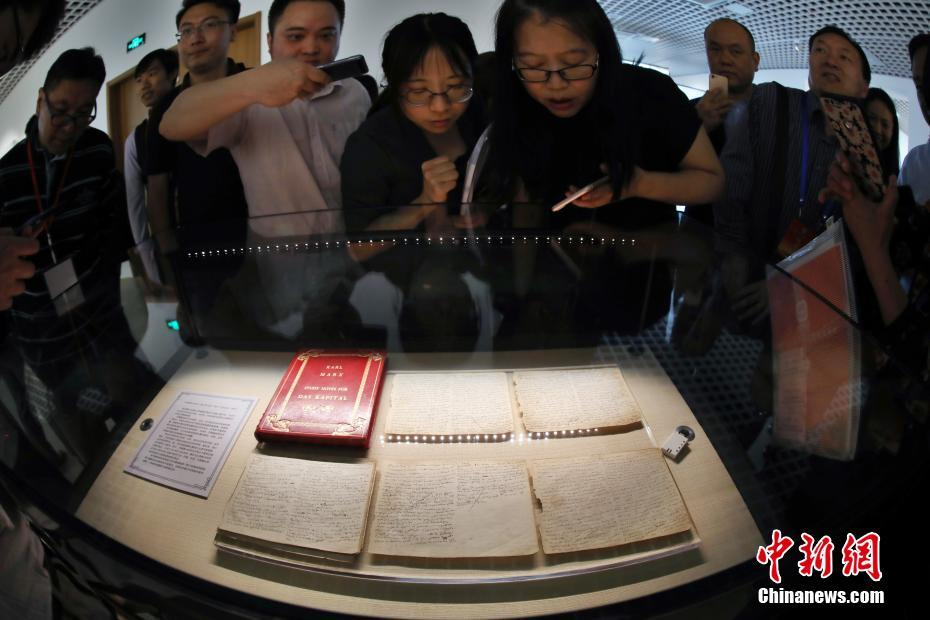 Original Karl Marx manuscripts exhibited in east China