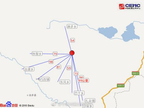 5.3-magnitude quake jolts NW China's Qinghai: CENC