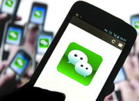 Retrieving old WeChat messages upsets users